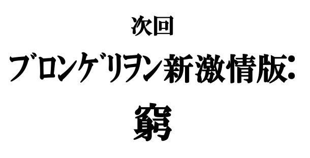 プレゼンテーション1-20121206-230528.jpg