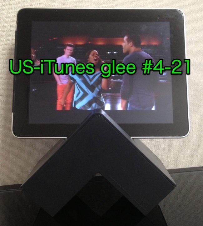 ipad-stand-tissue-box-itunes-movie-watchable-1-20130504-000111.jpg